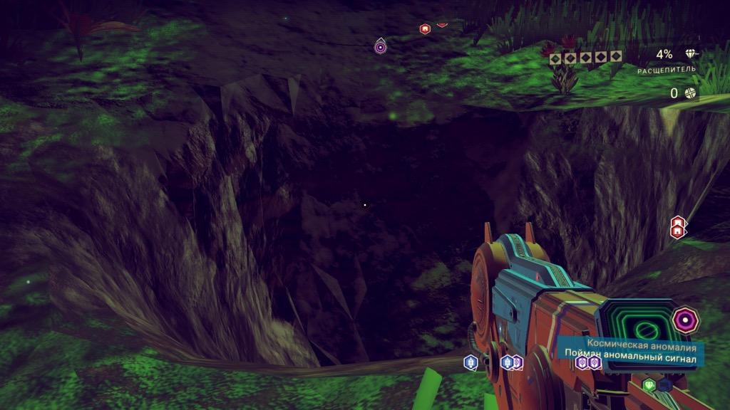 Вот эта яма «выдолблена» тремя выстрелами плазмабластера
