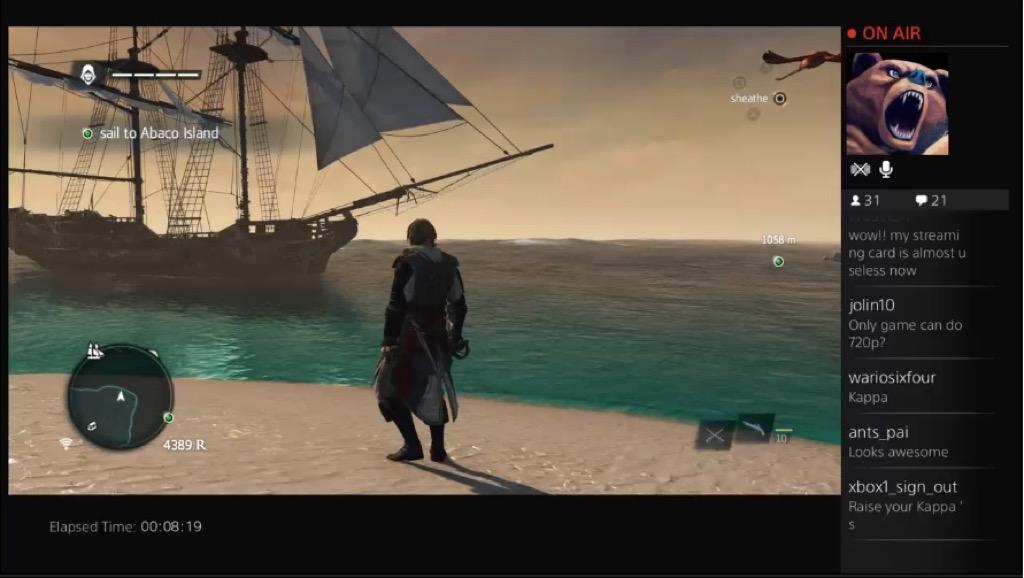 Так выглядит стрим с PS4