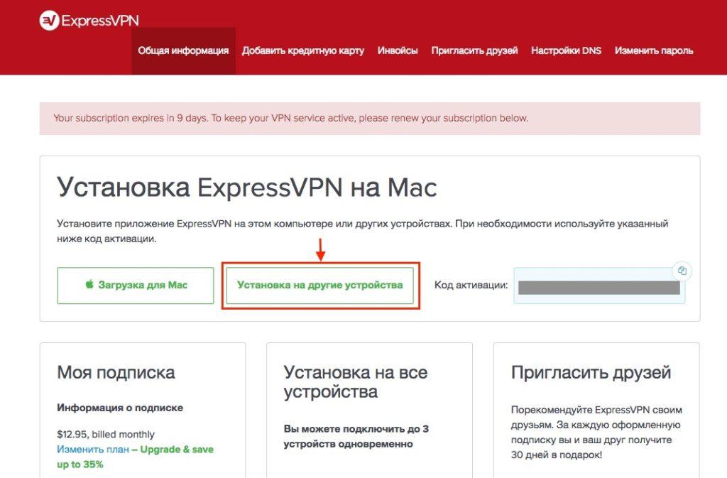 Vpn на роутере zyxel keenetic. В каких случаях есть необходимость в использовании VPN сервера в локальной сети.