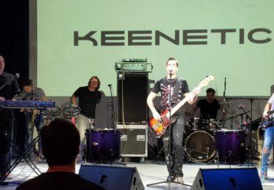 У Keenetic всё хорошо